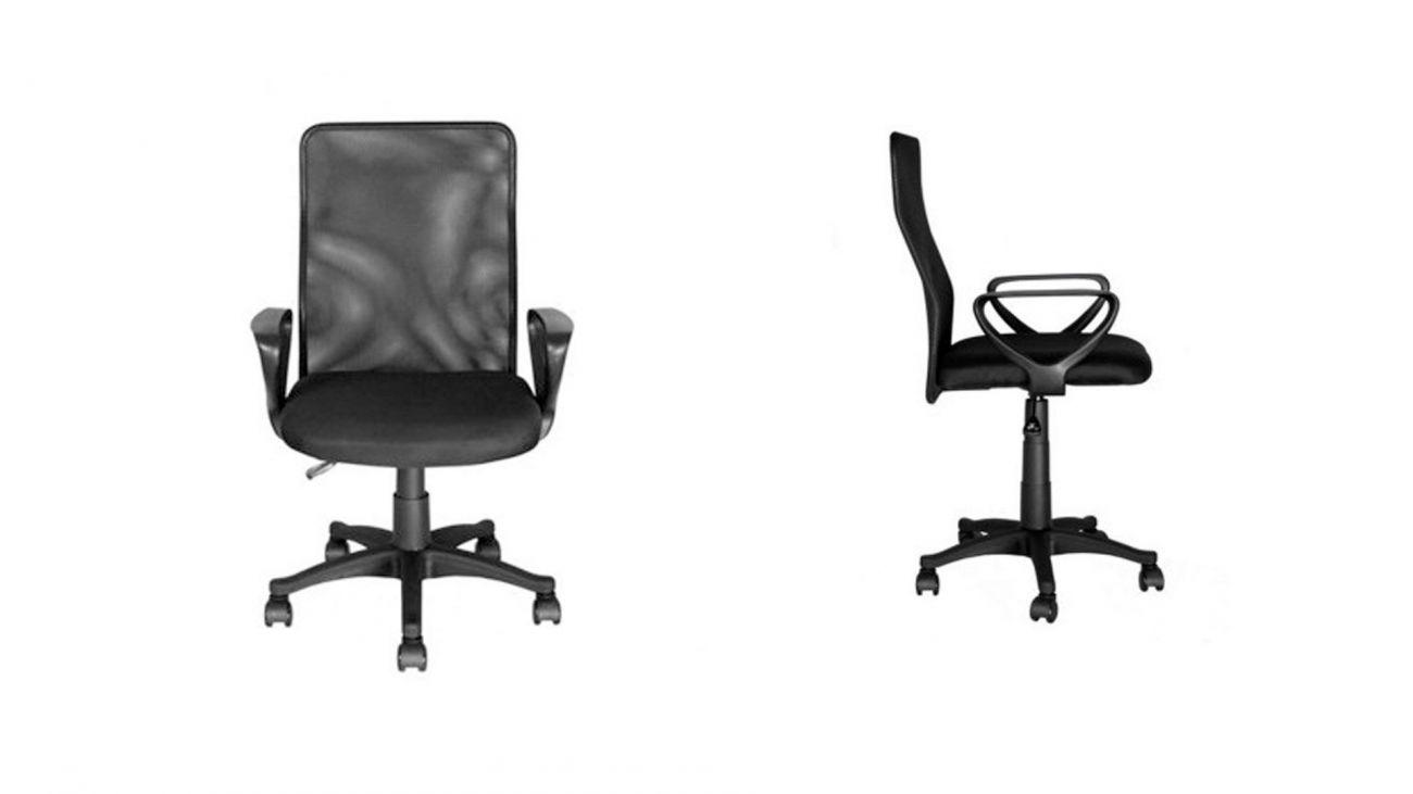 Cadeira de Escritório Design P, Cadeira Graca Interiores